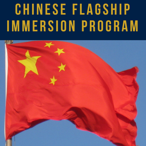 Chinese Flagship Immersion Program