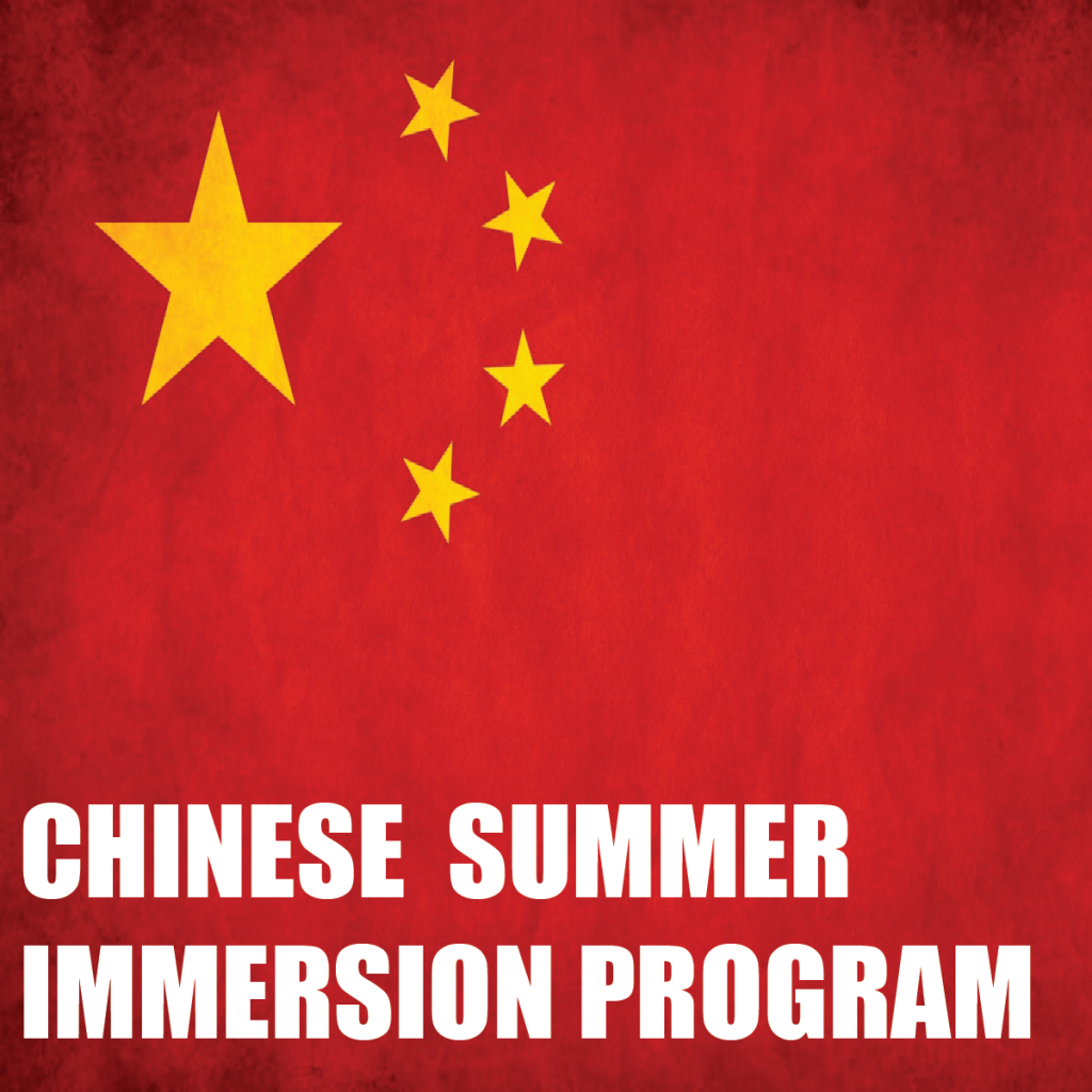chinese summer immersion-01