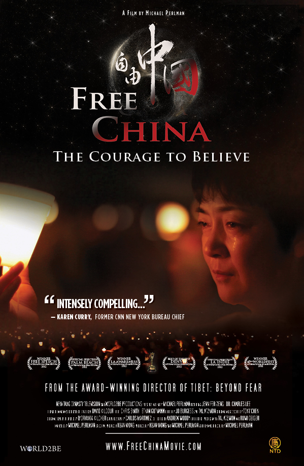 "Film, ""Free China: The Courage to Believe"" Nov. 21 7:30PM Lippitt"